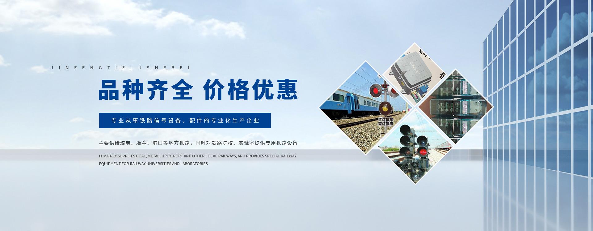 陕西铁路设备实验模具