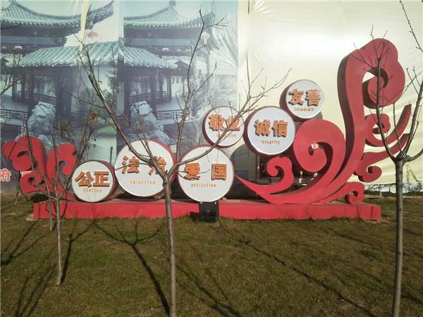 西安城市雕塑定制