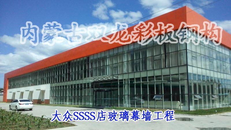 大众店玻璃幕墙工程