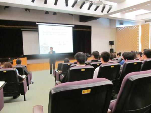 企业培训中心