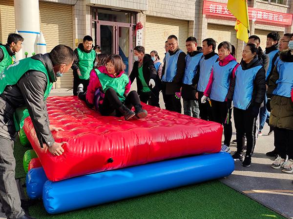 团体趣味运动会