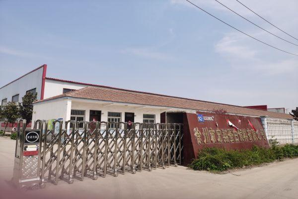 徐州市宏翔蛋白饲料有限公司