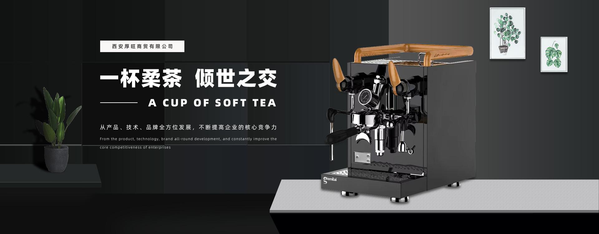 西安咖啡饮品培训