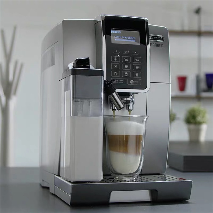 西安咖啡机德龙ECAM350.75.S 全自动进口咖啡机
