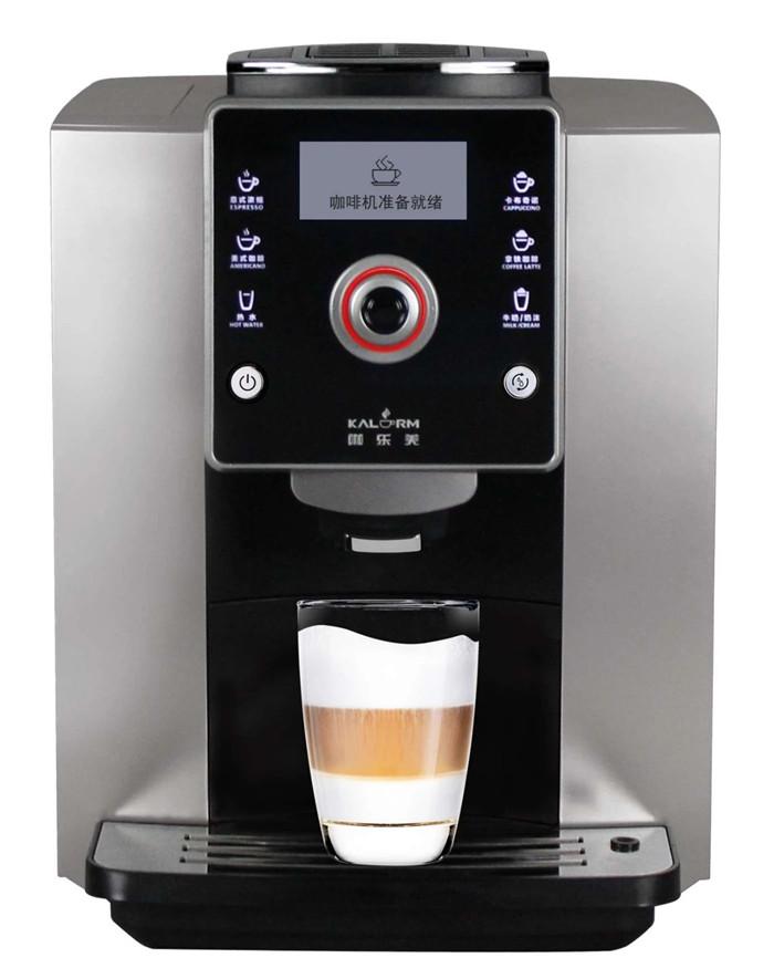 西安商用全自动咖啡机厂家