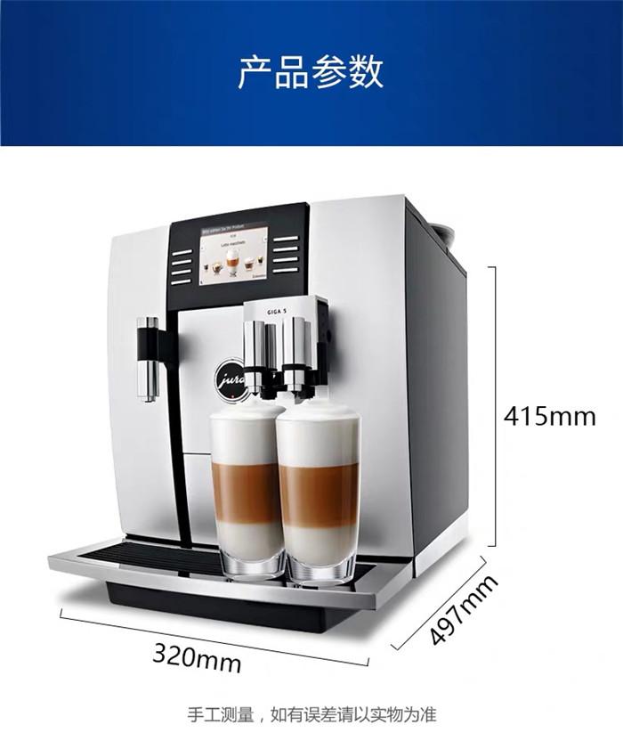 选购办公室咖啡机需要考虑哪些问题?