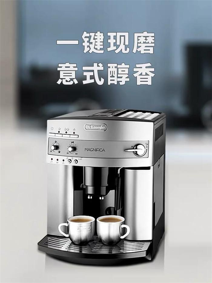 西安咖啡机