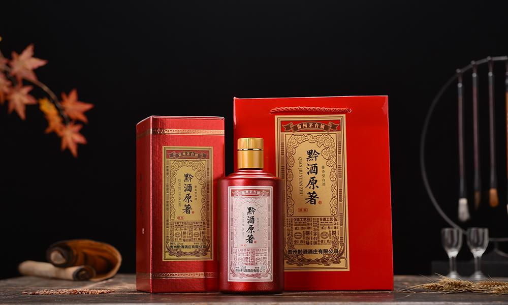黔酒原著-国标