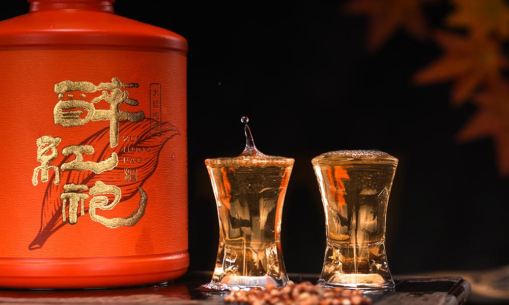 贵州黔酒原著