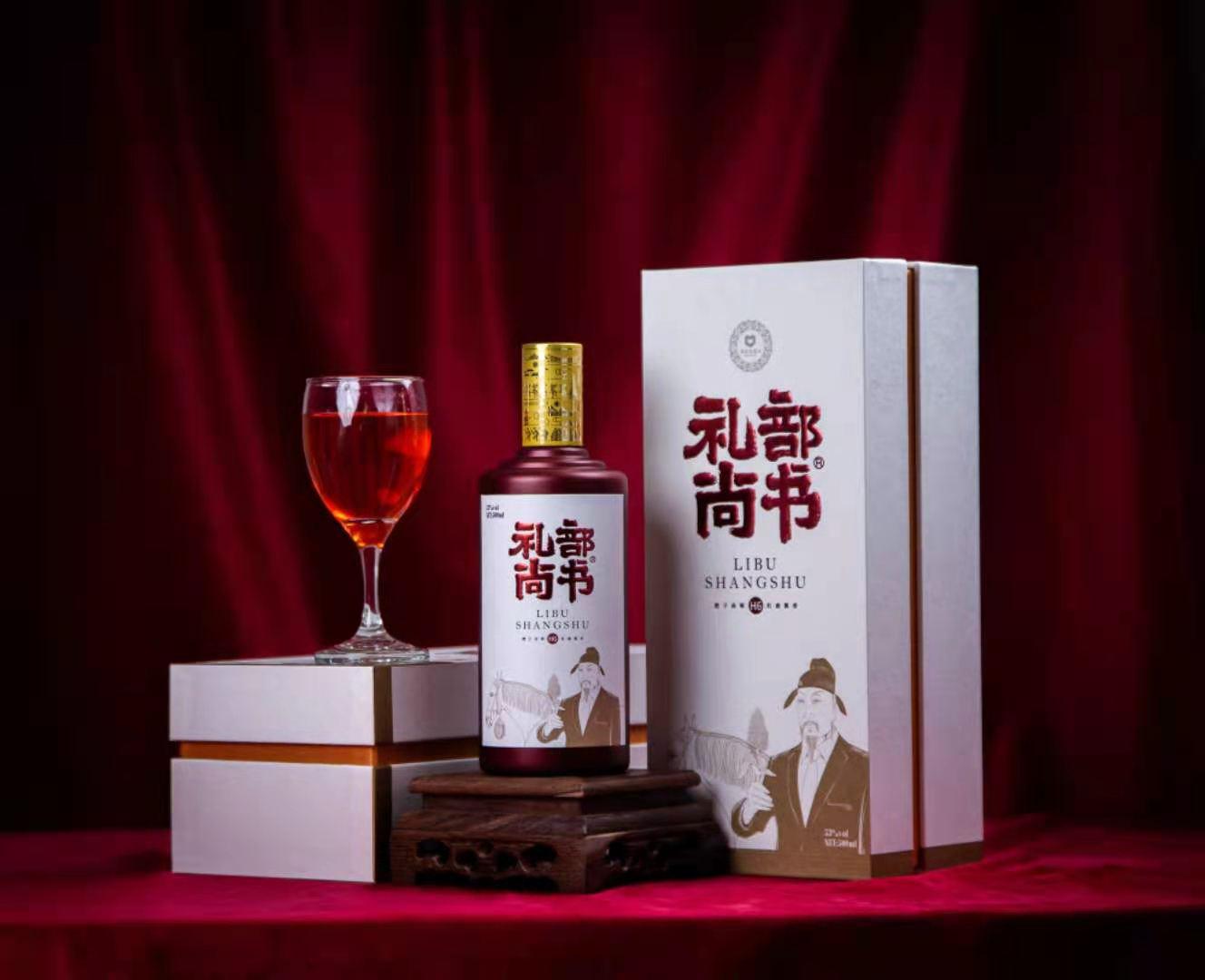 贵州定制酒