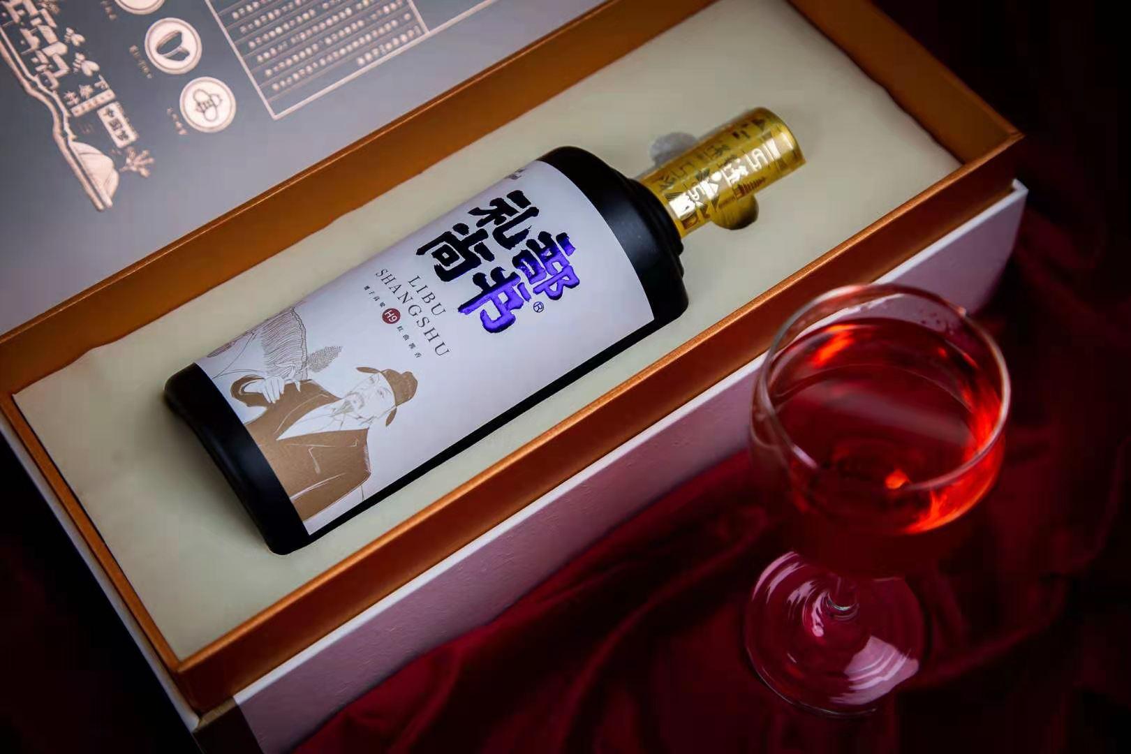 贵州酱香酒品牌