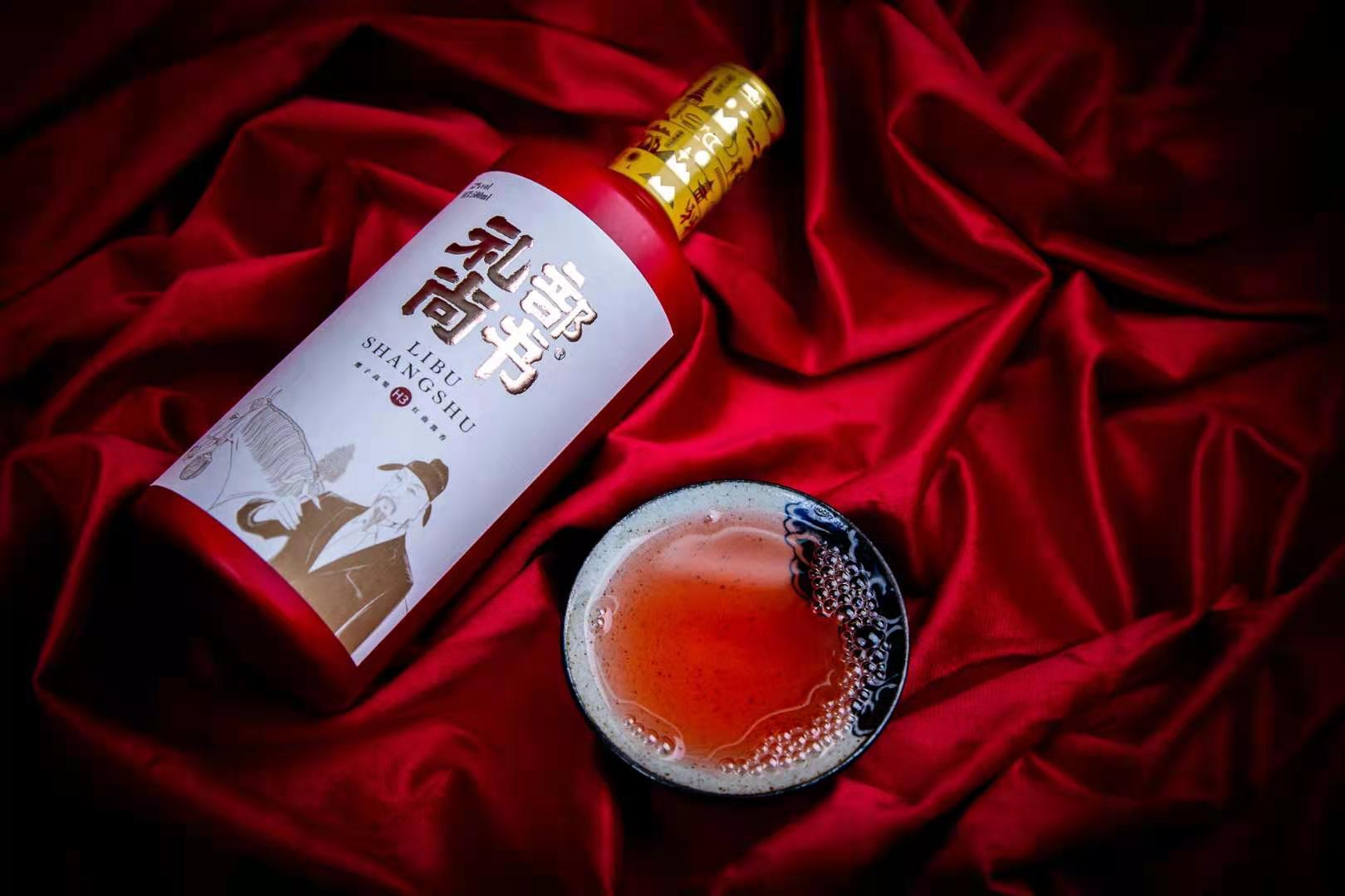 贵州红曲酒