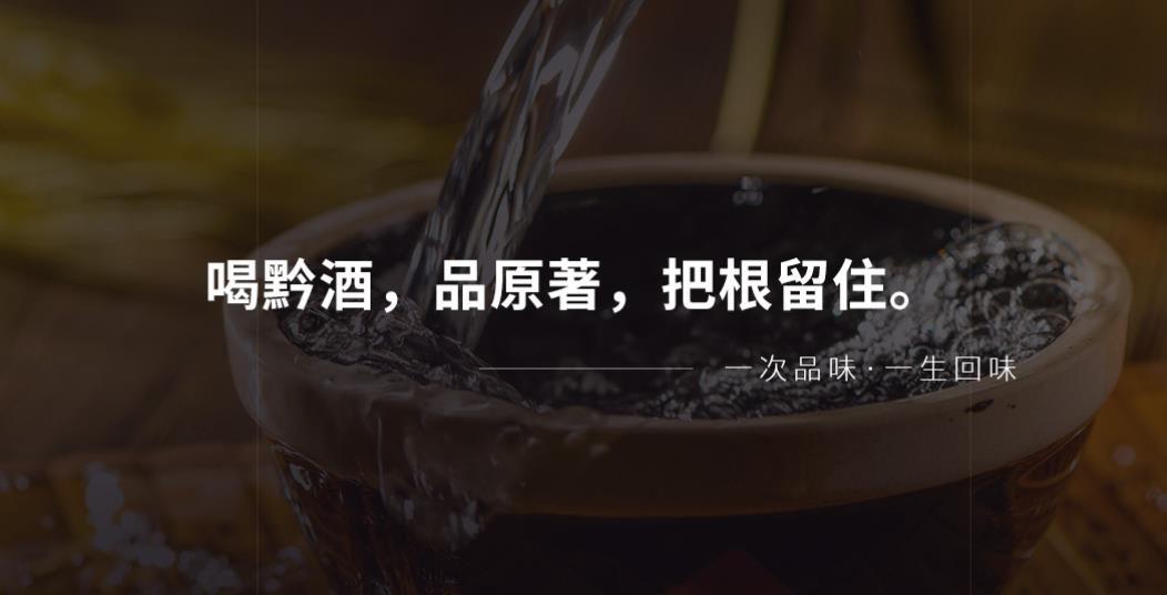 什么是定制酒?定制酒有哪些优势?