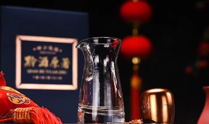 贵州定制酒厂家