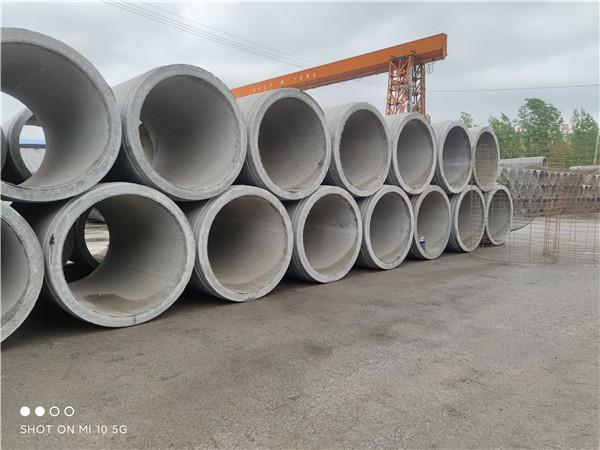 给大家分享下混凝土排水管该怎么保管储存?