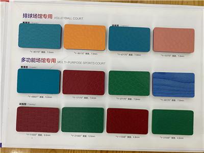 西安PVC运动地板厂家