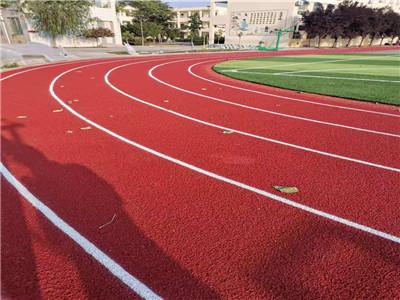 西安復合型塑膠跑道