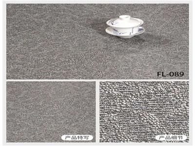 西安塑膠地板價格