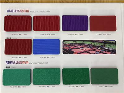 乒乓球馆多选用PVC运动塑胶地板,这是为什么?