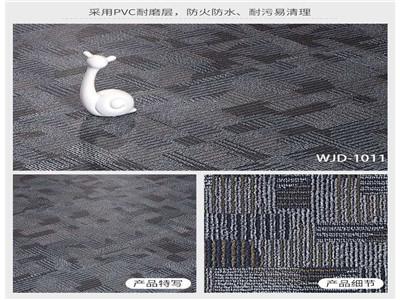 为什么家庭铺装塑胶地板不是很常见呢?