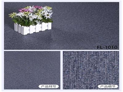 西安塑膠地板安裝