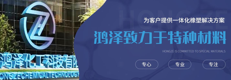 四川PBT母粒厂家