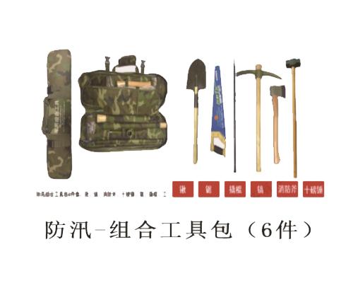 yabo88使用技巧组合工具包