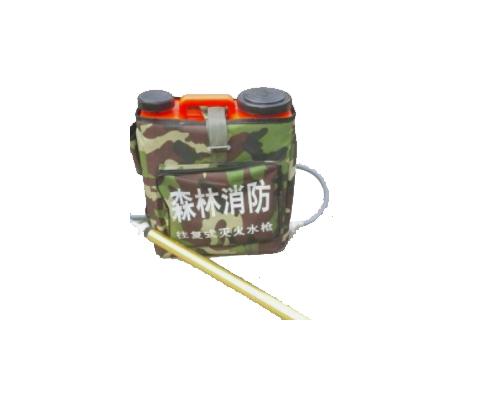 森林灭火往复式灭火水枪背负式灭火水枪