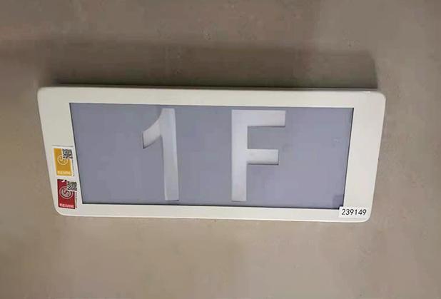 四川消防应急照明
