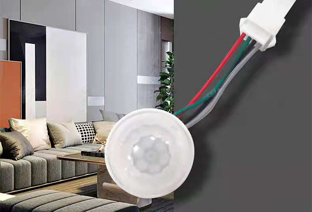 四川LED智能感应灯