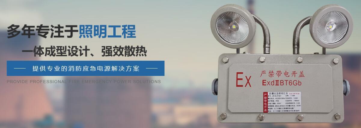 成都昭成光电科技有限公司