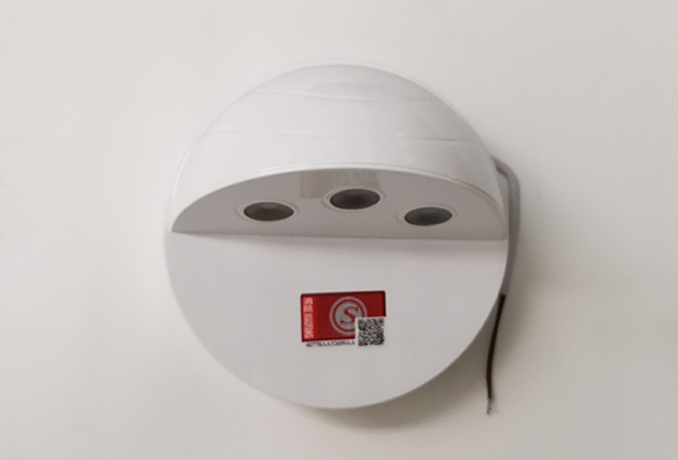 智能消防应急灯