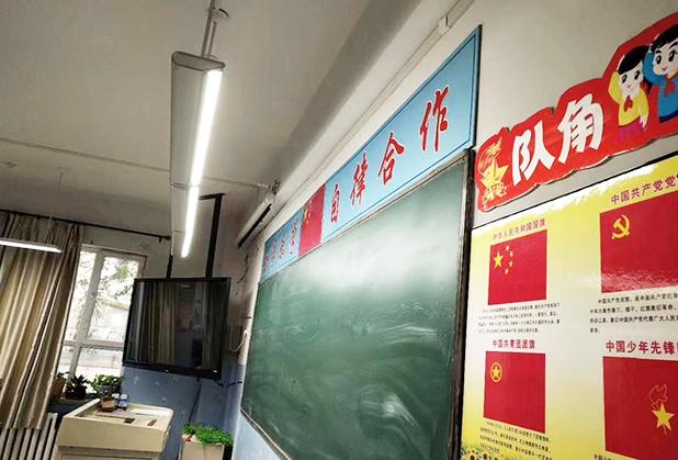 四川学校教室黑板灯定制