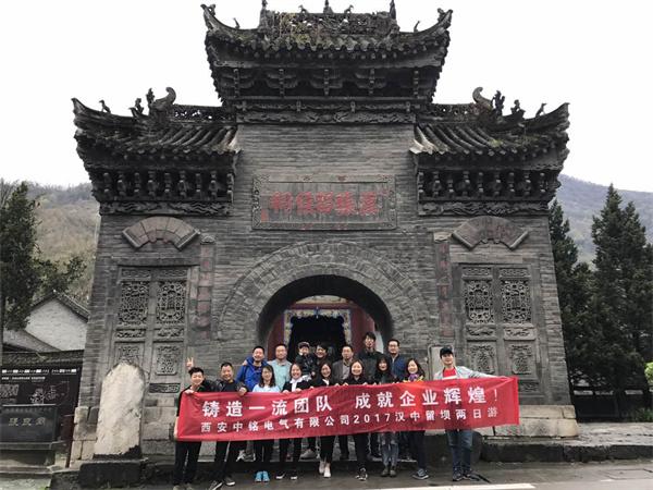 汉中留坝2日主体踏青活动