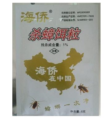 如何用化学杀虫剂消灭蚊虫?