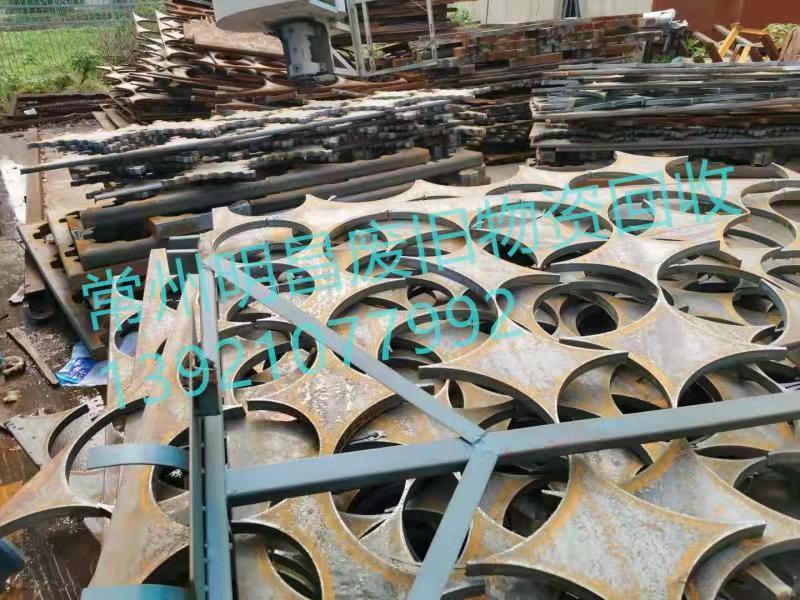 常州废铁回收价格