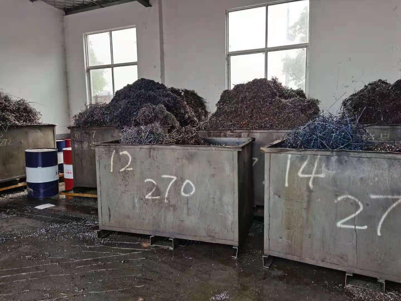 明昌物资回收公司环境