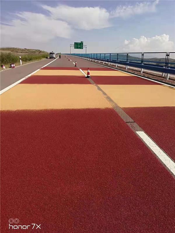 高速公路弯道彩色防滑路面