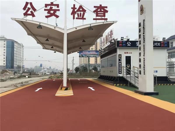 陕西陶瓷防滑路面施工时应注意哪些事项(二)