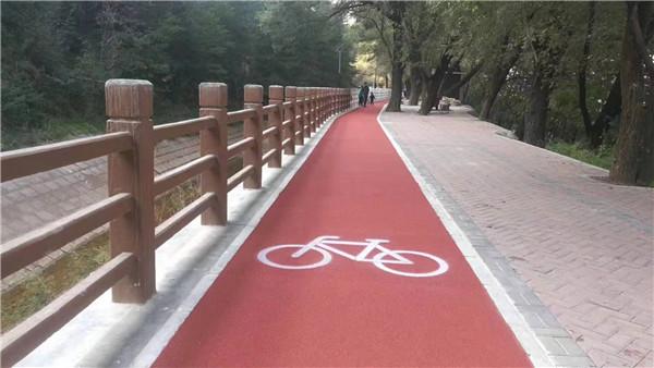 公园自行车道彩色路面