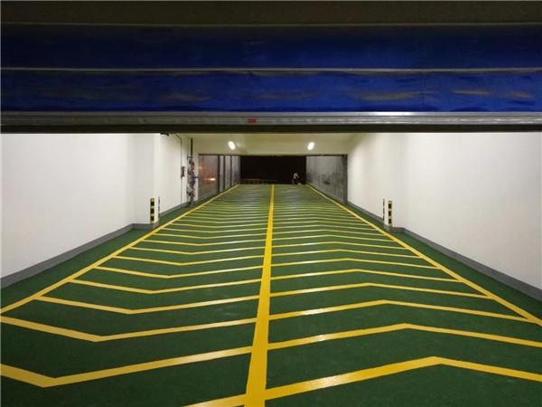 地下停车场无震动彩色防滑路面