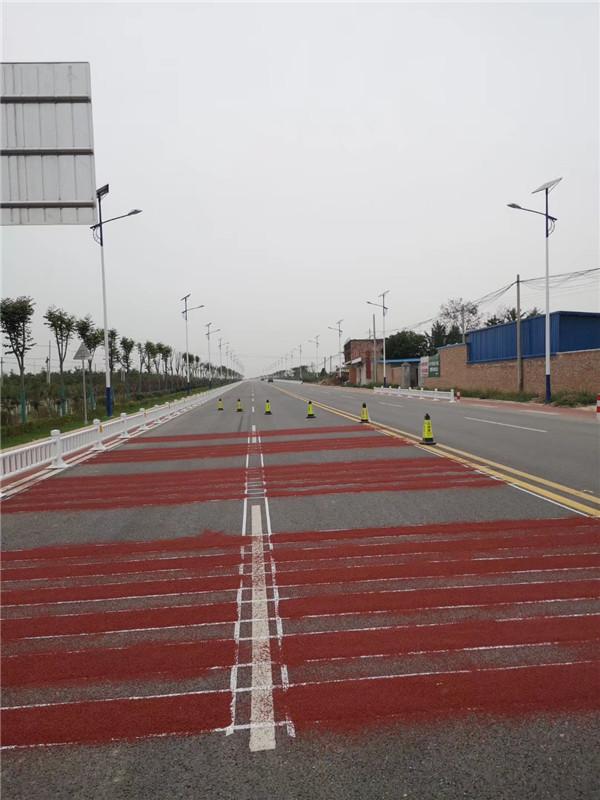 国道公路减速带彩色防滑路面