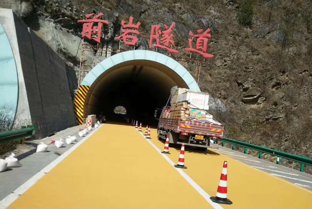 高速隧道口彩色陶瓷颗粒防滑路面