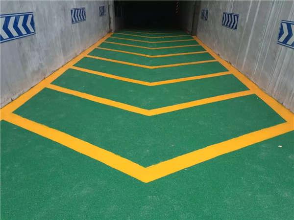 当今社会绿色建设的一种支持——地下车库防滑坡道