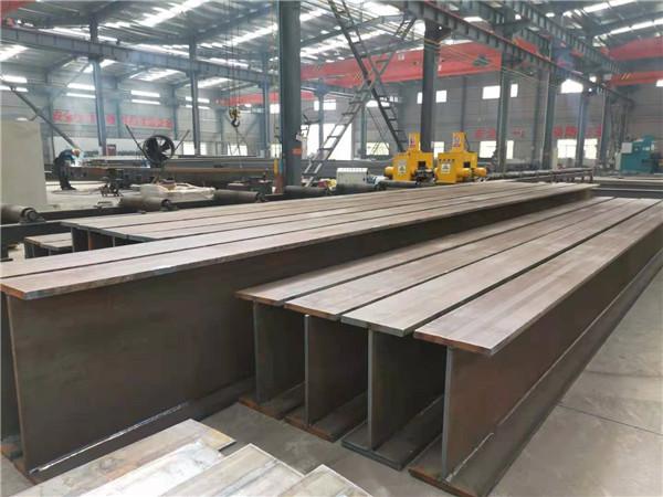 H型鋼規格
