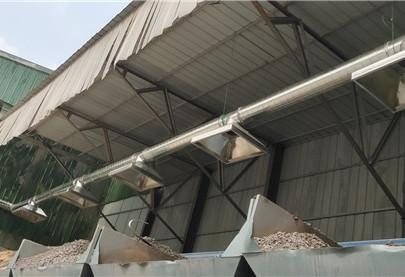 石料厂除尘设备案例
