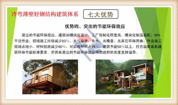 西安轻钢结构生产