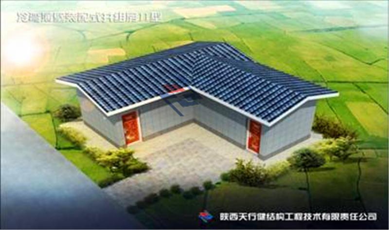 西安轻钢房屋设计