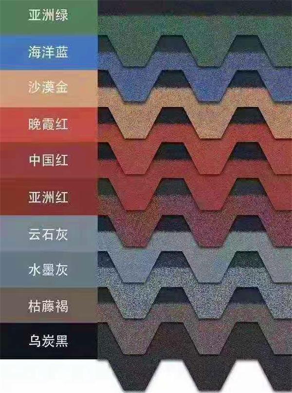 果洛沥青瓦--轻钢别墅材料