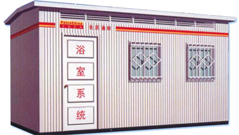 西安钢结构房屋淋浴系统